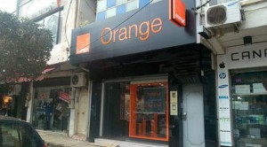 boutique orange alger