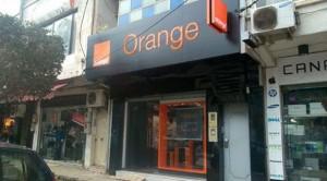 boutique orange alger